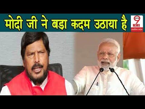 पेट्रोल डीजल की कीमतों को लेकर केंद्रीय मंत्री ने दिया जवाब - Ramdas Athawale on Petrol Diesel Price - 동영상