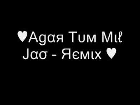 Agar Tum Mil Jao - Partners in Rhyme (Remix)