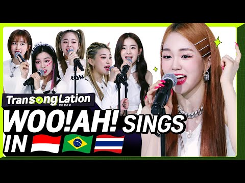 K-POP STARS sing in THREE Languages🎤| INA/POR/THAI | WOO!AH! | TRANSONGLATION