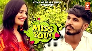 Miss You | Gurmeet Pabnawa, Harpreet Kaur, Kuli Kalas | Latest Punjabi Songs 2018 | VOHM