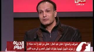 """فيديو..عبدالعال: البطل الحقيقي في فيلم """"أسد سيناء"""" إنسان عظيم رغم بساطته"""