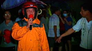 2015年8月25日 水底寮 養雞場 惡臭 民眾抗爭現場