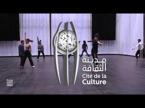 Une Performance de fin de stage du Nouveau Ballet de Danse Tunisienne