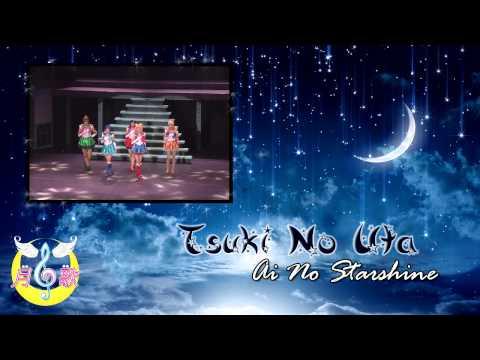 Tsuki No Uta - Ai No Starshine (Sailor Moon Musical Petite Étrangère ~ Pitch up)