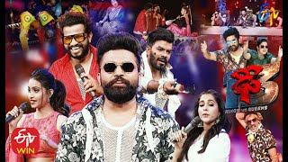 Dhee 13 | Kings vs Queens | 20th January 2021 | Full Episode | ETV Telugu