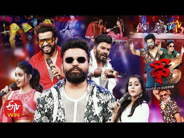 Dhee 13 | Kings vs Queens | 20th January 2021 | Full Episode | ETV Telugu