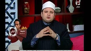 حسن الظن بالله - الشيخ حازم جلال | المسلمون يتساءلون