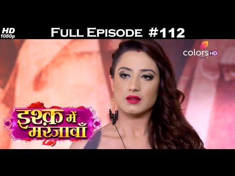 Ishq Mein Marjawan - 26th February 2018 - इश्क़ में मरजावाँ - Full Episode thumbnail
