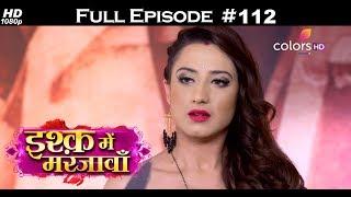 Ishq Mein Marjawan - 26th February 2018 - इश्क़ में मरजावाँ - Full Episode