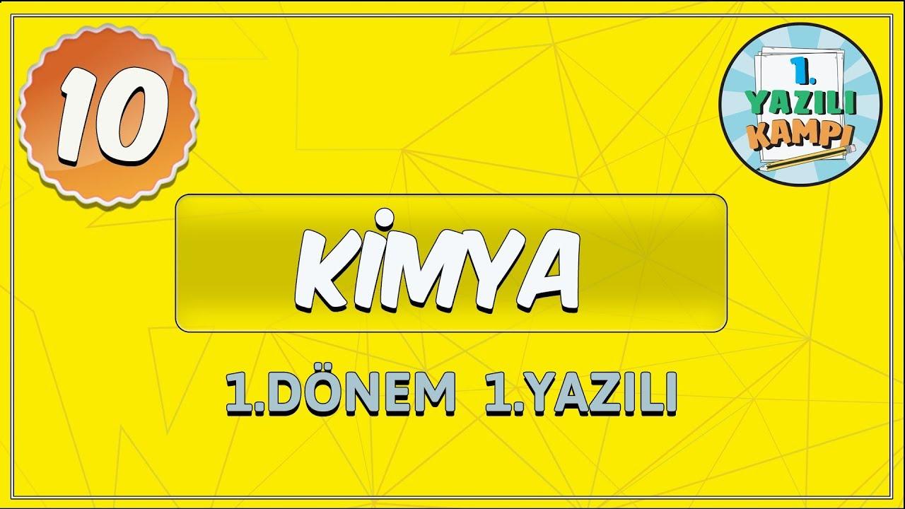 10 Sinif Kimya 1 Donem 1 Yaziliya Hazirlik Youtube