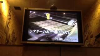 ミスターU.S.A. 安室奈美恵 スーパーモンキーズ.