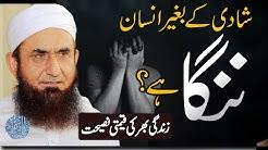 Life without Marriage - Molana Tariq Jameel Latest Bayan 10 February 2021