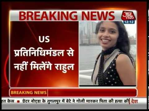 Modi, Rahul cancel meeting with US Congressional delegation