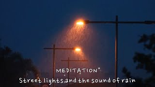 [MEDITATION] 가로등과 빗소리 9시간 연속재생…