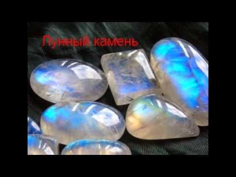 Бусины из натурального камня отзывы от интернет-магазинах Украина