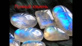 Бусины из ''натурального камня