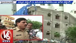 Building Collapses Due To Heavy Rains In Shaikpet | Hyderabad - V6 News
