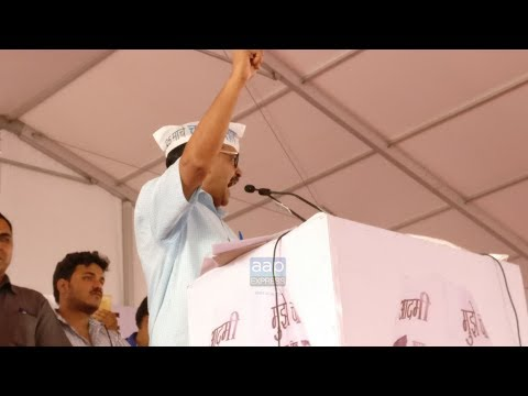 Arvind Kejriwal Full Roaring Speech at Hisar, Harayana. #HaryanaBachaoRaily