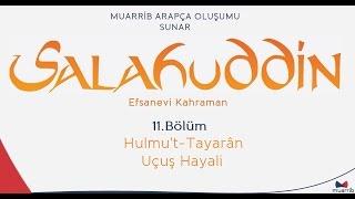 Selahaddin (Salahuddin) 11. Bölüm - Hulmu't-Tayarân - Türkçe / Arapça Altyazı