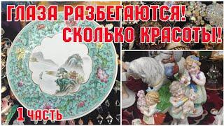 АНТИКВАРНЫЙ МАГАЗИН на МИНСКОЙ Сколько красоты Винтажные брошки Бижутерия Серебро СССР