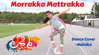 Morrakka (Telugu) | Dance cover | Lakshmi Movie | Prabhu Deva, Aishwarya,, Ditya | Vijay |Sam CS