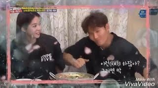 Kim Jong Kook and Seo Eun Soo Sweet Moments | Review Ep 405 | RunningMan Hwaiting