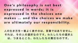 Anna Eleanor Roosevelt Maxim Quotations 【エレノア・ルーズベルト】 英語の名言・格言 2
