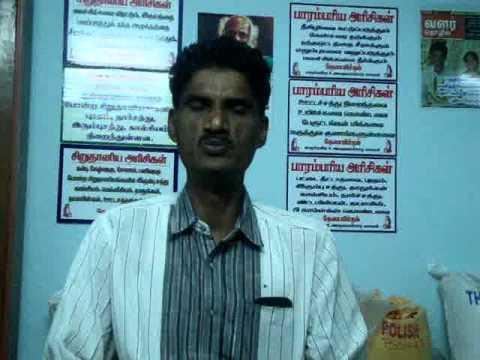 Devamirtham - Savithrikannan, Nilavembu kashayam
