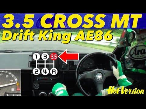 ドリキンAE86 3.5速クロスMTテスト!!【Best MOTORing】