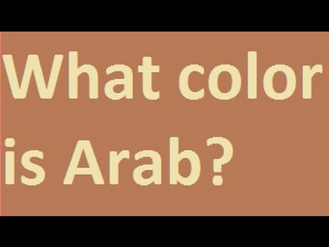how to say colors in arabic