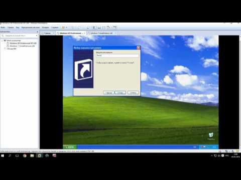 Универсальный способ создания таймера  для XP/Vista/7/8.1/10 [Часть 1 - Таймер выключения]