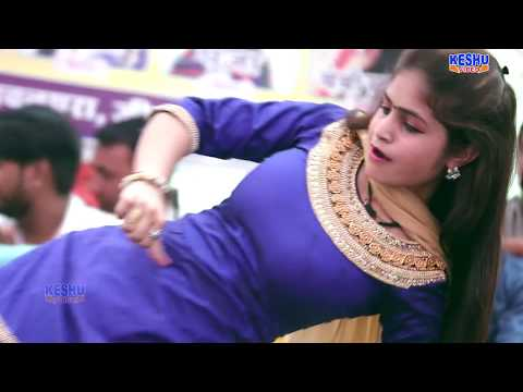 मानवी डांस 2018 #तू आती ना मरजानी #New Haryanvi Dance #Manvi New Dance # Keshu Haryanvi