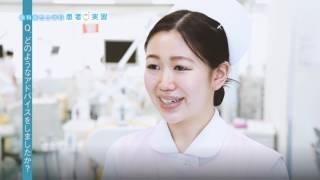 患者実習  東京・高円寺で歯科衛生士、視能訓練士、医療事務をめざす日本医歯薬専門学校
