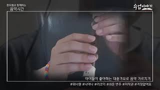 한우방송1강