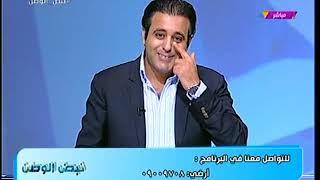 تعليق مذيع الحدث اليوم على انتحار طالب الطب شريف عمر بسبب احباطه !