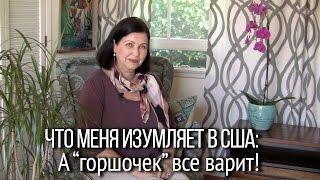 видео Английские имена и фамилии мужчин с переводом на русский