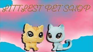 Littlest Pet shop кошки