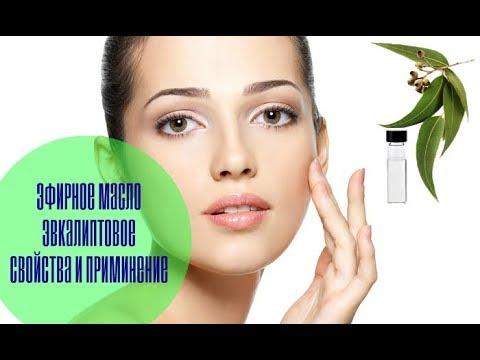 Пластиковые формы для мыла от мир форм российского производителя форм для мыла.