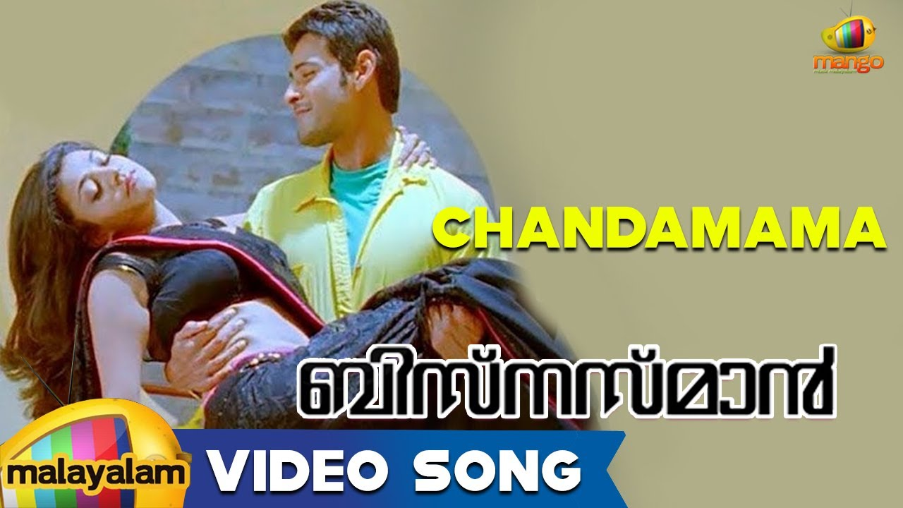 Businessman songs download and listen to businessman songs.