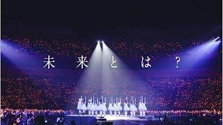 2014年3月19日発売 SKE48 14th.Single「未来とは?」Music Video。 Team...