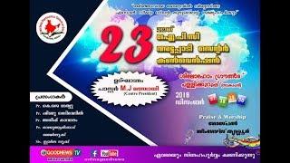 Gambar cover IPC Attappadi Center Convention   Pastor Aneesh Kaavaalam & Major Luke   Day 3