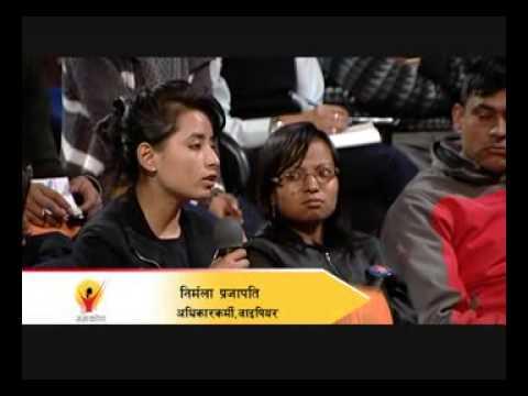 Samakon(ep-8)- Harassment to Women in Public Transport