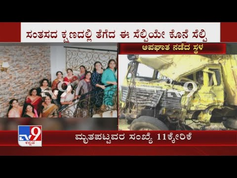11 Women Travelling To Goa For Vacation Die In Horrifying Road Accident In Karnataka's Dharwad