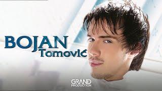 Bojan Tomovic - Nisam Te Zaboravio - (audio 2005)