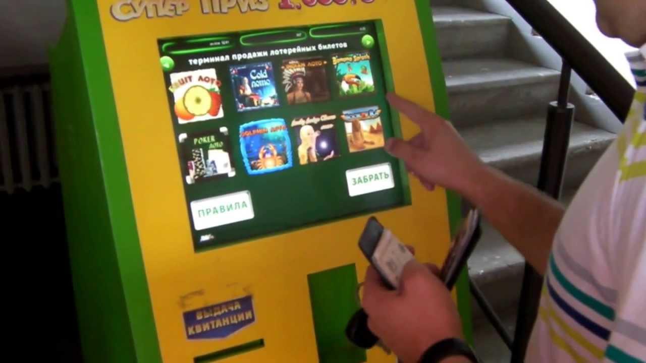 Игровые автоматы в пензе вексель лохотрон с интернет казино