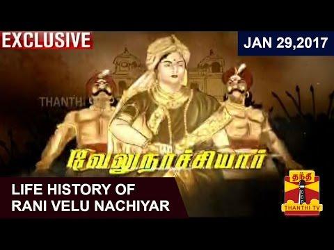 (29/01/2017) Velu Nachiyar | Life history of Rani Velu Nachiyar | Thanthi TV