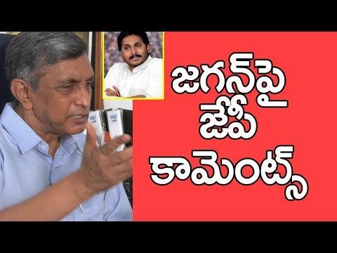 Jayaprakash Narayana on AP New CM YSRCP YS Jagan | Telugu Popular TV