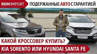 видео Кроссовер Hyundai Grand Santa Fe. Комплектация Active уже в России