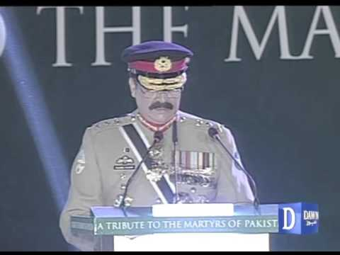 Gen Raheel dismisses 6 army officers from service over '