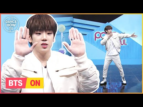 [Pops in Seoul] Byeong-kwan's Dance How To ! BTS(방탄소년단)'s ON